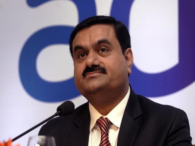 gautam Adani gets Gas Rights For 21 Cities | बिजनेसमैन गौतम अडाणी को मिला 21 शहरों में गैस बेचने का लाइसेंस