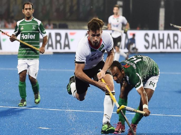 hockey world cup 2018 group d germany beat pakistan in their first match by 1 0 | हॉकी वर्ल्ड कप 2018: पाकिस्तान को पहले मैच में मिली हार, जर्मनी ने 1-0 से जीता मैच