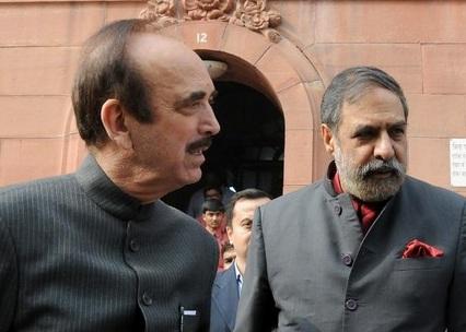 congress g23 leadersGhulam Nabi Azad and Anand Sharmataking a tough stand against sonia gandhi   गुलाम नबी आजाद और आनंद शर्मा पर गिरेगी गाज! कांग्रेस कर रही अनुशासनात्मक कार्रवाई पर विचार, जानें मामला