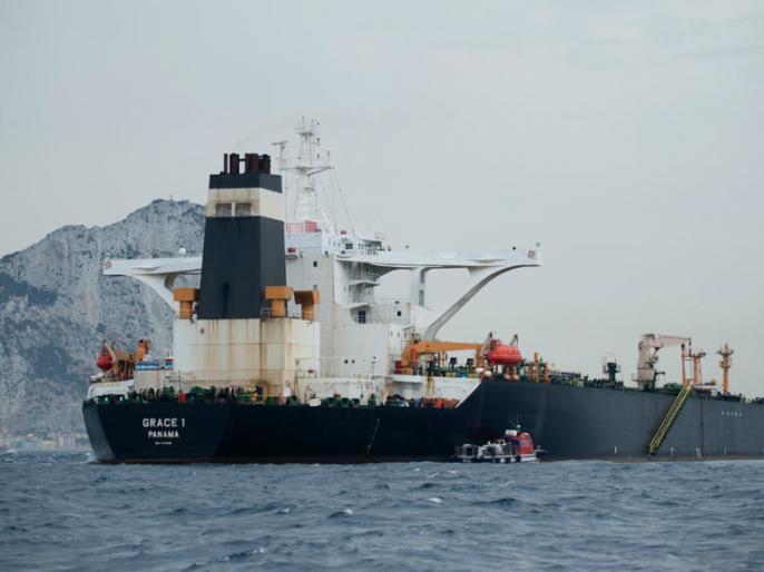 Gibraltar releases seized Iranian oil tanker, Indian crew members released   जिब्राल्टर ने जब्त ईरानी तेल टैंकर को छोड़ा, चालक दल के भारतीय सदस्य किए गए रिहा