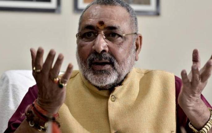 Some people are plotting to break the country, Giriraj said - Youth come forward and compete | कुछ लोग देश को तोड़ने की साजिश रच रहे हैं, गिरिराज ने कहा- युवा आगे आकर मुकाबला करें