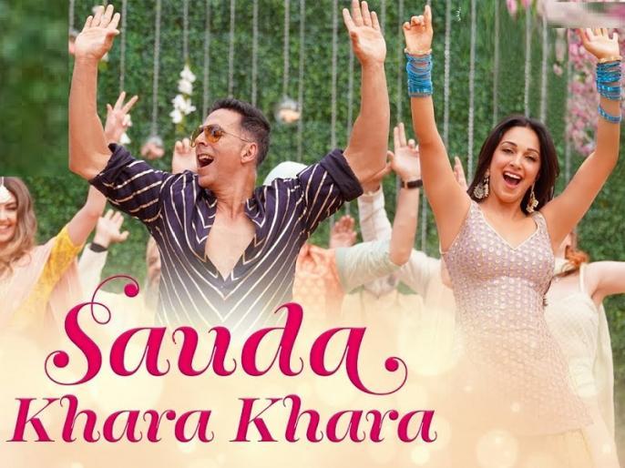 'Good Newwz' song Sauda Khara Khara: song 'Sauda Khara Khara' from film 'Good News' released | 'Good Newwz' Song Sauda Khara Khara: फिल्म 'गुड न्यूज' का गाना 'सौदा खरा खरा' हुआ रिलीज, यूट्यूब पर धमाल मचा रहा है ये वीडियो