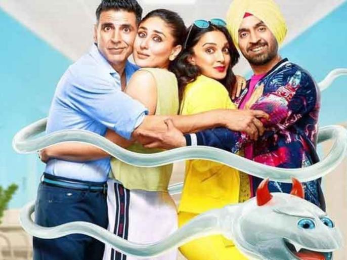 akshay kumar film good newws trailer is out now | Good Newwz Trailer Review: जबरदस्त कॉमेडी के साथ Good Newwz का ट्रेलर हुआ रिलीज, डिफरेंट कॉन्सेप्ट के साथ मिलेगी भरपूर हंसी