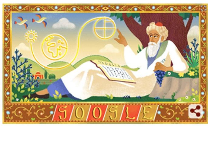 Google Doodle is celebrating and celebrating Omar Khayyam's 971th birthday, know more about him   Google Doodle Today: गूगल डूडल बनाकर मना रहा है उमर खय्याम का 971वां जन्मदिन, जानें कौन हैं ये शख्सियत