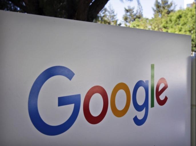 A $ 4.5 million package for the removal of Google Vice President Amit Singhal on the charge of sexual harassment, the complete case | यौन उत्पीड़न के आरोप में Google के उपाध्यक्ष अमित सिंघल को हटने के लिए दिया 4.5 करोड़ डॉलर का पैकेज, जानें पूरा मामला