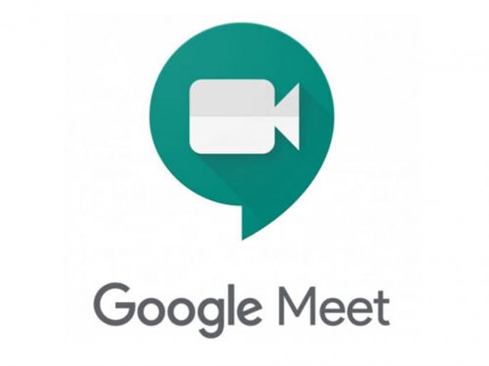 Now Google meet will not be able to use for free, time limit will start from October | अब फ्री में नहीं यूज कर पाएंगे Google Meet, अक्टूबर से शुरू होगी टाइम लिमिट
