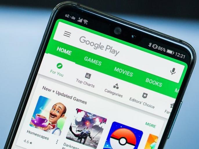 Google Confirms seven Malicious Android Apps Removed From Play Store, like Alarm app, Flashlight; Uninstall Now from smartphone, latest technology news in hindi | सावधान! गूगल प्ले स्टोर के इन 7 पॉपुलर ऐप्स में मिला खतरनाक वायरस, फोन से तुरंत कर दें डिलीट