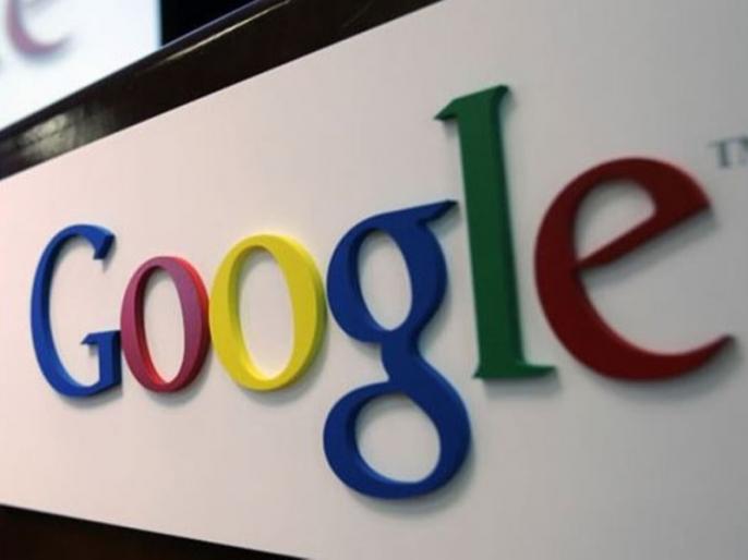 Lockdown due to Coronavirus: Google set up fund to help local media, Applications sought by 29 April | Lockdown: गूगल ने स्थानीय मीडिया की मदद के लिये कोष का गठन किया, 29 अप्रैल तक मांगे आवेदन