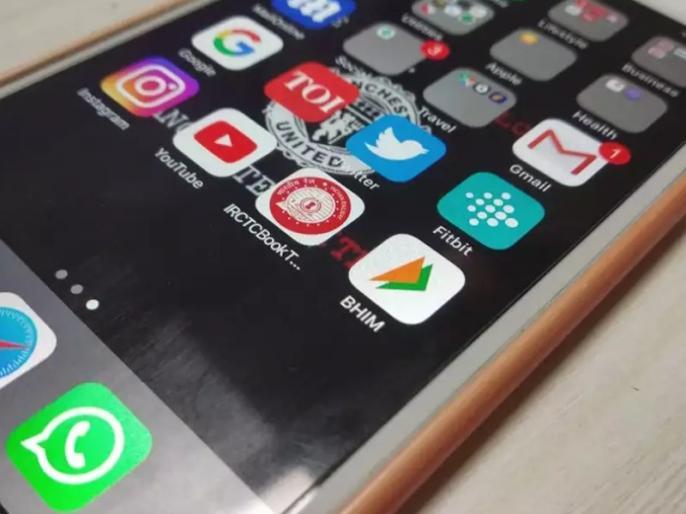 most useful govt mobile phone apps on google play store for download must be on your smartphone | आपके स्मार्टफोन में जरुर होने चाहिए ये सरकारी ऐप्स, घर बैठे आसानी से होंगे सारे काम