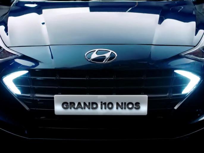 Hyundai Names Its New Hatchback Grand i10 Nios Bookings Open | ह्युंडई की नई हचबैक कार ग्रैंड i10 निओस की बुकिंग शुरू, दिया गया है स्पोर्टी लुक