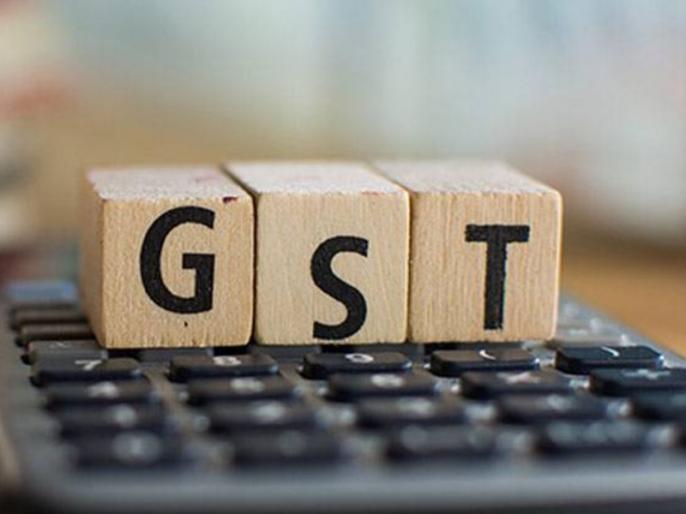 GST Return Filing Last Date 31 marchGovt extends last date annual March end FY 20 | वित्त वर्ष 2019-20ः जीएसटी रिटर्न भरने की आखिरी तारीख बढ़ी, जानिए क्या है लास्ट डेट