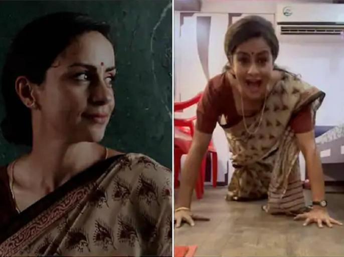 Gul Panag push-ups in wearing sari, watch the video going viral | गुल पनाग ने साड़ी पहनकर लगाए पुश अप्स, देखें वायरल हो रहा वीडियो