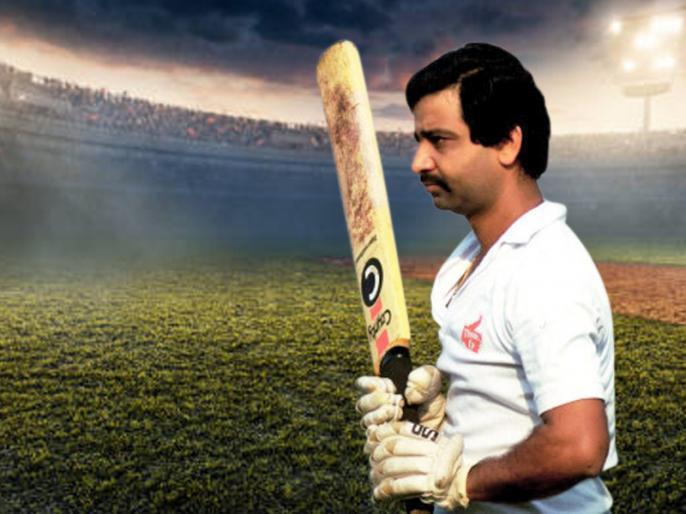 former Indian cricketer Gundappa Viswanath birthday special know interesting facts, test and oneday records | Birthday Special: जीत की गारंटी थे गुंडप्पा विश्वनाथ, जब-जब लगाया शतक नहीं हारी टीम इंडिया