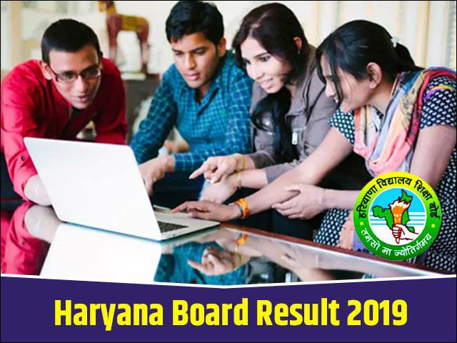 hbse board 10th result haryana board class 10 result announced live update bseh.org.in | HBSE HARYANA BOARD 10TH RESULT 2019: हरियाणा बोर्ड ने जारी किया 10 वीं का रिजल्ट, bseh.org.in पर करें चेक