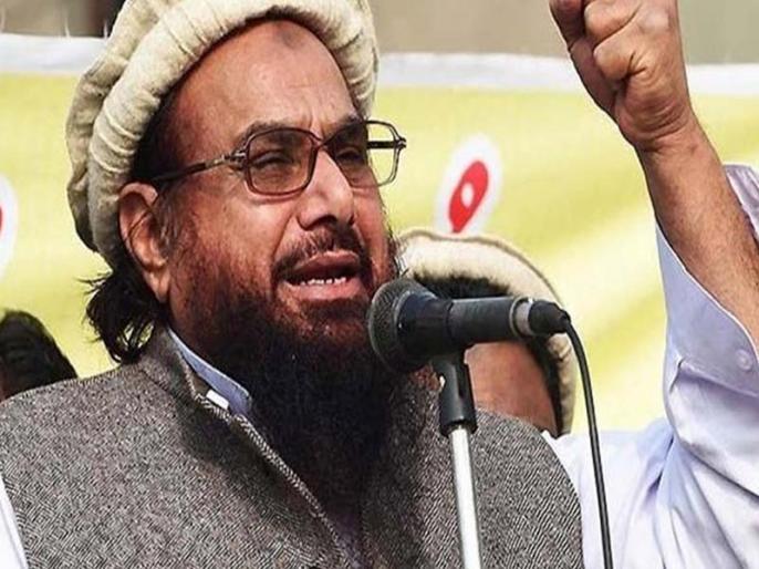 hafiz saeed mml didn't get pakistan election commission approval for general election | आतंकी हाफिज सईद की पार्टी नहीं लड़ सकेगी चुनाव, पाकिस्तानी चुनाव आयोग ने खारिज की पंजीकरण याचिका