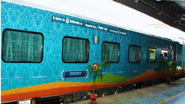 The railways removed Flexi Fair from Humsafar trains in a big way to the passengers | यात्रियों को बड़ी राहतःरेलवे ने हमसफर ट्रेनों से फ्लेक्सी फेयर हटाया