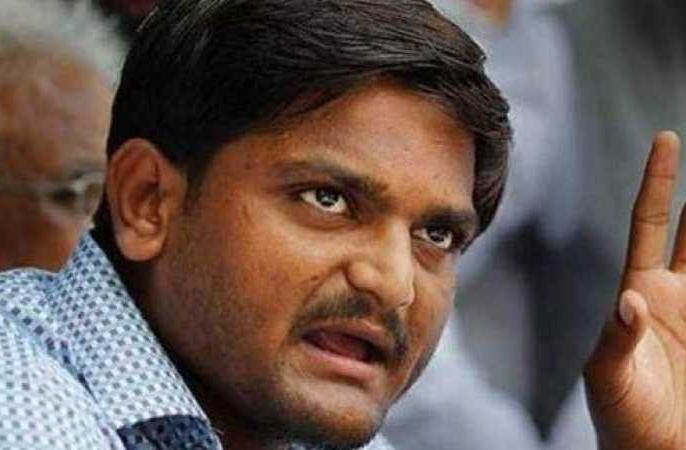 Gujarat By Election Result 2020Hardik Patel shocked BJP leading7 seatsCongressone | Gujarat By Election Result 2020: गुजरात में हार्दिक पटेलको झटका, भाजपा सभी 8 सीट पर आगे
