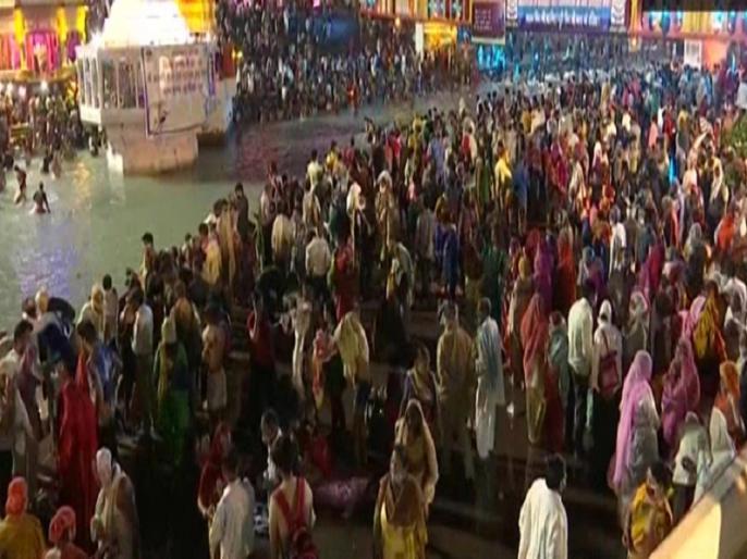 Haridwar mahakumbh Corona guideline not getting followed somvati amavasya Har Ki Pauri Uttarakhand | हरिद्वार महाकुंभ में सोमवती अमावस्या पर आज दूसरा शाही स्नान, जम कर उड़ी कोरोना नियमों की धज्जियां