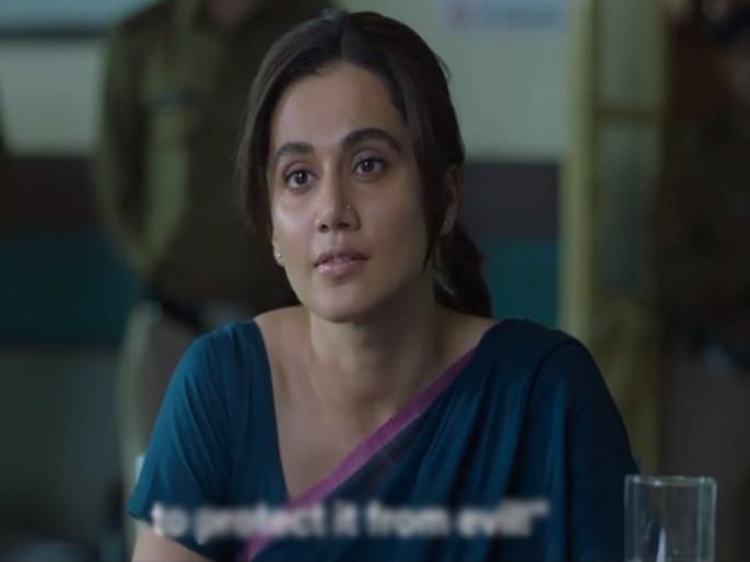 Taapsee pannu Haseen Dillruba Trailer full of suspense movie release on 2nd july | Haseen Dillruba Trailer: जबरदस्त सस्पेंस से भरी है तापसी की 'हसीन दिलरूबा' की कहानी, रिलीज हुआ धमाकेदार ट्रेलर
