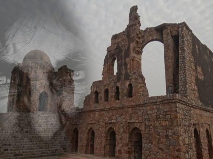 4 haunted place in Delhi You Must Visit with friends | दिल्ली की 4 डरावनी जगह, जहां आज भी है जिन्न और भूतों का साया, दोस्तों के साथ घूमने में आएगा पूरा मजा!