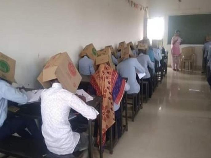 Karnataka College student forcedto wearCardboard Boxes to Allegedly Stop Them from Cheating | कर्नाटक के इस कॉलेज में नकल रोकने का नायाब तरीका, सभी छात्रों के सिर पर पहना दिया गत्ता!