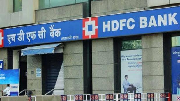 hdfc bank extends digital auto loan offering to 1000 cities across india | HDFC बैंक के डिजिटल ऑटो लोन का विस्तार 1000 शहरों में, सिर्फ10 सेकेंड में आएगा पैसा