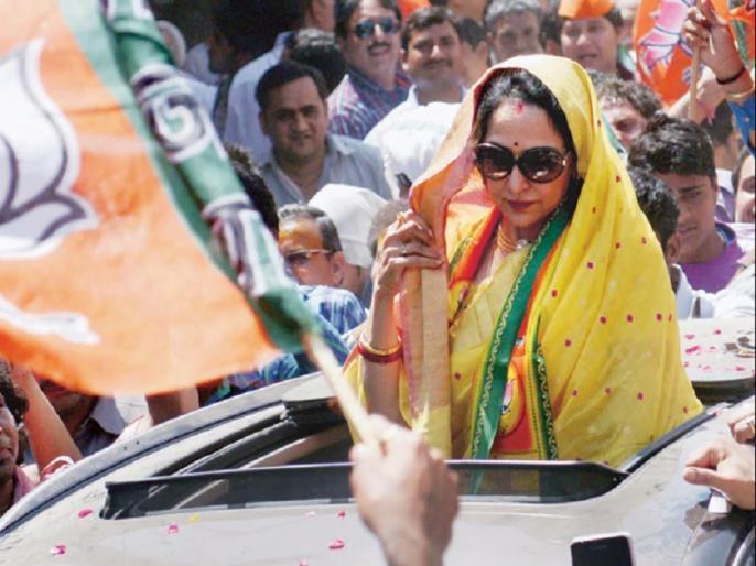 Hema Malini says I will not contest elections after 2019 | हेमा मालिनी ने नामांकन दाखिल करने के बाद की घोषणा, 2019 के बाद नहीं लडूंगी चुनाव
