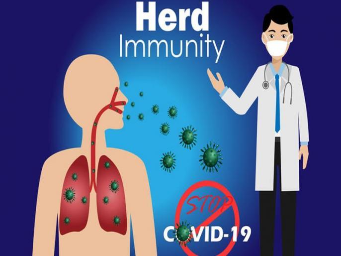Coronavirus and herd immunity: what is herd immunity, how herd immunity save people from covid-19 virus | Coronavirus: वैज्ञानिकों का दावा, भारत में हर जगह विकसित नहीं हो सकती 'हर्ड इम्युनिटी', हो भी गई तो जल्दी हो जाएगी खत्म