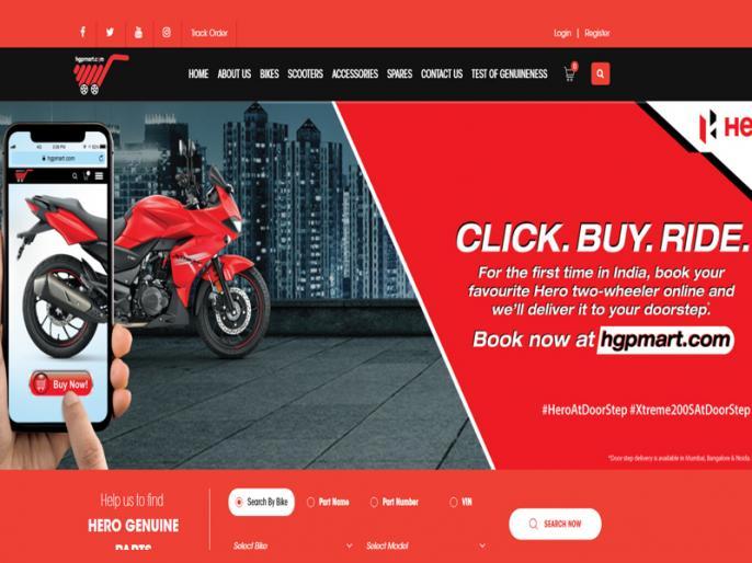 Hero MotoCorp Begins Home Delivery Of Two Wheelers In India | हीरो ने शुरू की होम डिलिवरी, 349 रुपये दें, बाइक, स्कूटी आपके घर