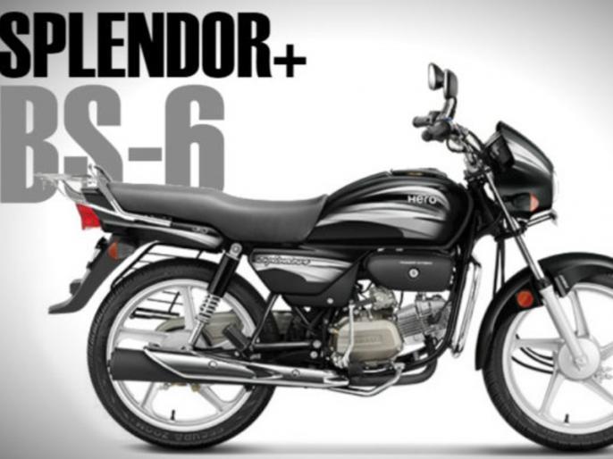 bs6 hero splendor plus fi pics leaked launch soon price features detail | लोगों की चहेती हीरो स्पलेंडर आएगी इस नए इंजन के साथ, तस्वीरों में देखें इन नए रंगों के साथ होगी लॉन्च