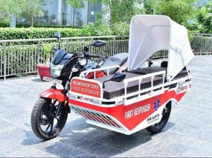 Custom-built Hero Xtreme 200R bike with stretcher will now do ambulance duties | कोरोना के खिलाफ लड़ाई में हीरो ने बनाई स्ट्रेचर वाली बाइक, दूर-दराज और ग्रामीण इलाकों में ऐसे पहुंचेगी मदद, करेगी एंबुलेंस का काम