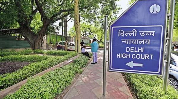 Delhi High Court exempts lawyers from wearing coat, gown and sherwani in epidemic   दिल्ली हाईकोर्टने महामारी में वकीलों को कोट, गाउन और शेरवानी पहनने से छूट दी