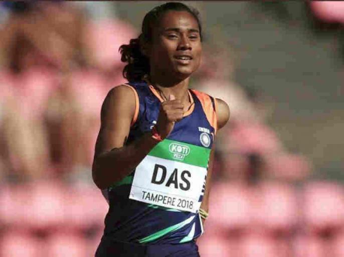Hima Das ruled out of Doha World Championships due to back injury | कमर की तकलीफ के कारण विश्व चैंपियनशिप में भाग नहीं ले सकेंगी हिमा दास