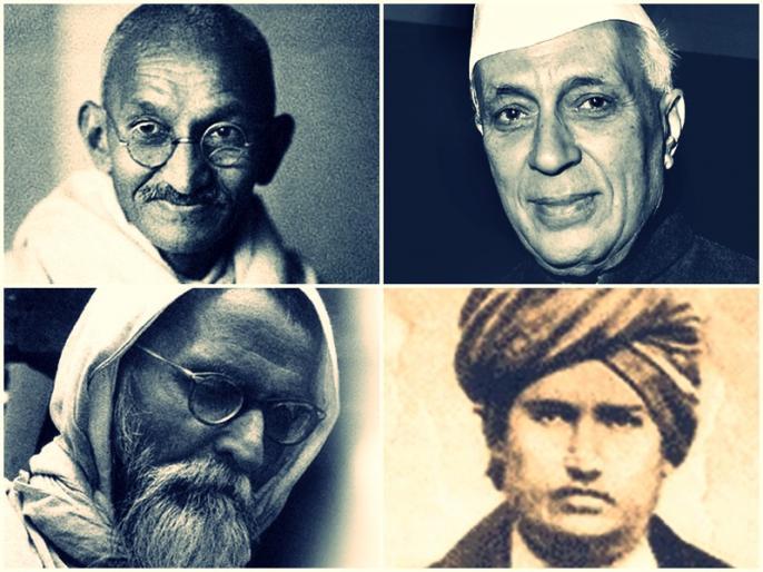 Hindi Diwas: Opinion of Mahatma Gandhi, Jawaharlal Nehru, Vinoba Bhave and Dayanand Saraswati | Hindi Diwas 2019: महात्मा गांधी, जवाहर लाल नेहरू, विनोबा भावे और दयानंद सरस्वती ने हिंदी के बारे में क्या कहा था, जानें