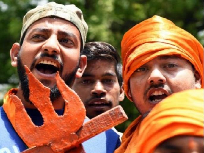 cia calls bajrang dal and vhp militant religious organisation | सीआईए ने विश्व हिन्दू परिषद और बजरंग दल को बताया 'उग्रवादी' संगठन