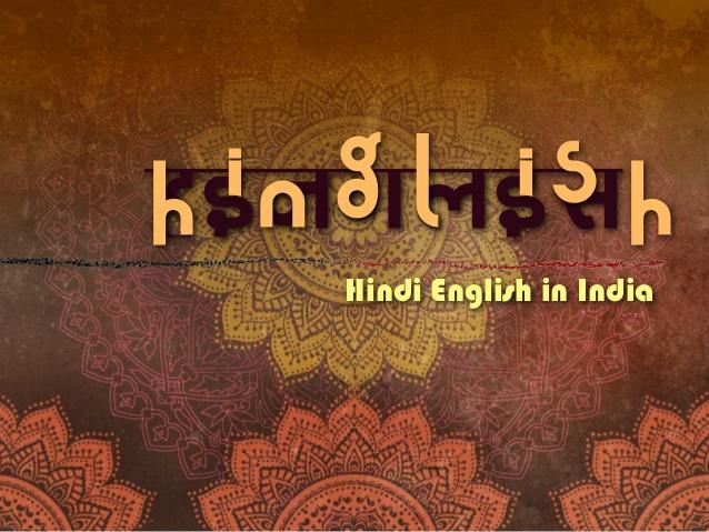 Hinglish is replacing Hindi Abhay Kumar Dubey's blog | हिंदी की जगह लेती जा रही है हिंग्लिश,अभय कुमार दुबे का ब्लॉग
