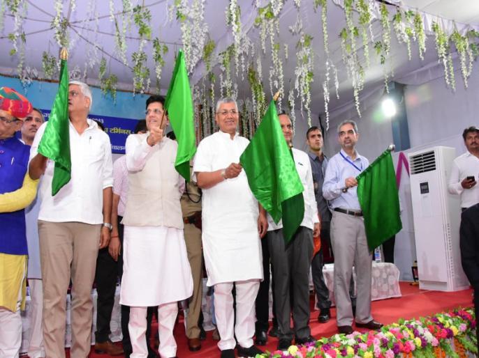 Bhagat Ki Kothi Bandra Terminus Humsafar express piyush goyal | राजस्थान को मिली हमसफर ट्रेन की सौगात, मुंबई का सफर होगा आसान