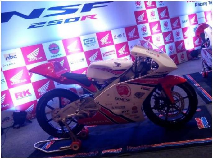 Honda Racing India introduces NSF250R Moto3 motorcycle for Indian One Make championship | भारतीय राइडरों के लिए आई होंडा की NSF250R, मोटो थ्री में विश्व चैंपियन राइडर करते हैं इस्तेमाल