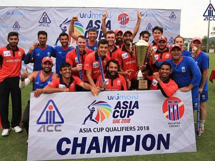 Hong Kong beat UAE by 2 wickets to qualify for Asia Cup 2018 | हॉन्ग कॉन्ग ने यूएई को हरा एशिया कप के लिए किया क्वॉलिफाई, मिली भारत-पाकिस्तान के ग्रुप में जगह
