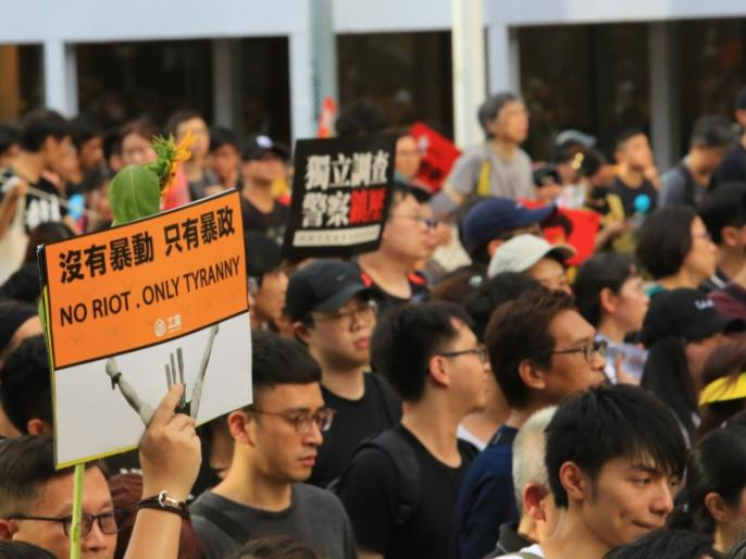 Protests in Hong Kong delayed election, police arrested 90 people | हांगकांग में चुनाव में देरी होने पर हुआ प्रदर्शन, पुलिस ने 90 लेागों को किया गिरफ्तार