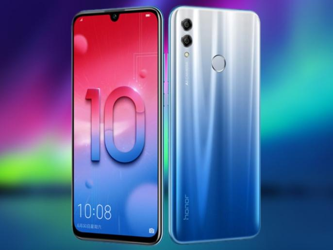 Honor 10 Lite smartphone set to launch in India Tomorrow: Know features, specifications and Price | Honor 10 Lite कल भारत में होगा लॉन्च, नॉच डिस्प्ले और सेल्फी कैमरा होगा खास
