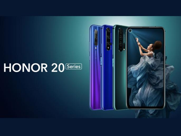 Honor 20 Pro and Honor 20 launched in india, honor 20 series price in india flipkart, Camera, Features Latest Update in Hindi | Honor 20 Pro और Honor 20 भारत में हुआ लॉन्च, 5 कैमरे है इस फोन की खासियत