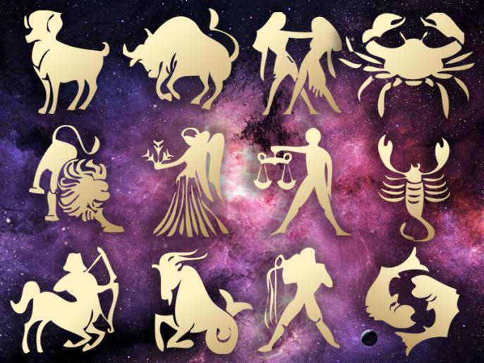 24 May rashifal aaj ka rashifal todays horoscope in hindi aaj ka horoscope today astrology in hindi | 24 मई राशिफल: रविवार के दिन क्या कुछ होगा खास, किसकी चमकेगी किस्मत, यहां पढ़िए अपना राशिफल