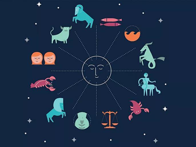 17 November Rashifal: todays horoscope aaj ka rashifal 17 november 2019 rashifal today astrology in hindi zodiac sign | 17 November Rashifal: सिंह राशि वालों को मिलेगा शुभ समाचार, मकर राशि वालें रखें गुस्से पर काबू-पढ़ें अपना राशिफल