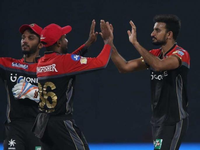 Mumbai vs Bangalore Royal Challengers Bangalore need 160 run against mumbai indians | IPL 2021: हर्षल पटेल की घातक गेंदबाजी, झटक लिए पांच विकेट, आरसीबी को जीत के लिए बनाने होंगे 160 रन