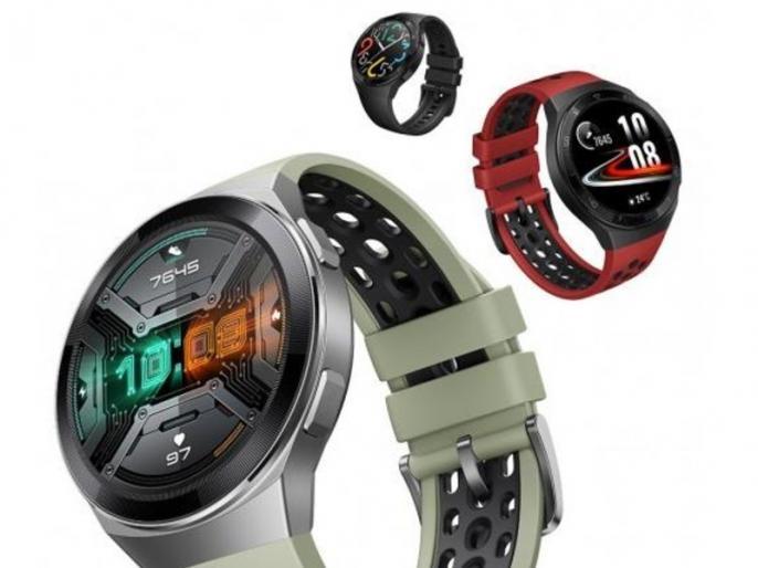 Huawei Watch GT 2e with up to 14 days battery life launched in India for Rs 11,990   हुवेई की स्मार्ट घड़ी बताती है शरीर में ऑक्सीजन का लेवल, कीमत भी है काफी कम, साथ में फ्री मिल रहा है 4 हजार वाला ब्लूटूथ ईयरफोन