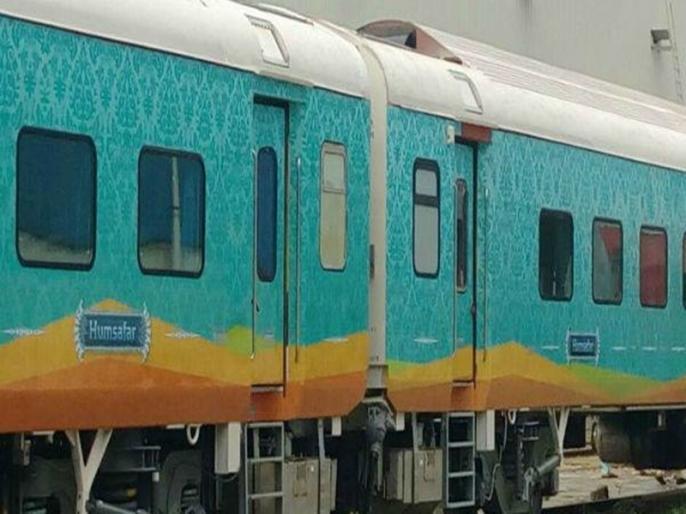 Today's Evening Top News: Flexi fare removed from Humsafar trains, Sleeper coaches will be added, all updates   Today's Evening Top News: रेल यात्रियों के लिए खुशखबर! हमसफर ट्रेनों से फ्लेक्सी किराया हटा, जोड़े जाएंगे स्लीपर कोच, एक बार में पढ़ें सभी बड़ी खबरें