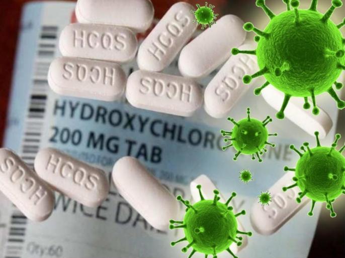 Coronavirus: ICMR Issues Revised Advisory On Use Of Anti-Malarial Drug Hydroxychloroquine | ICMR ने हाइड्रॉक्सीक्लोरोक्वीन के इस्तेमाल पर संशोधित परामर्श किया जारी, सिर्फ ऐसे लोग ही करें सेवन