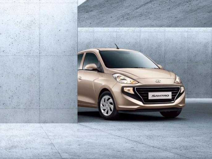 2018 Hyundai Santro To Come In 5 Trims; 2 Variants | दो वेरिएंट और 5 ट्रिम में लॉन्च होगी 2018 Hyundai Santro, जानें अन्य खूबियां