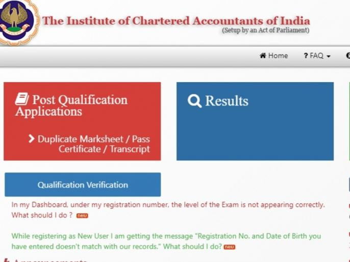 ICAI IPCC Result: CA IPCC intermediate results out, check here at at icaiexam.icai.org | ICAI IPCC Result: ICAI ने जारी किया CA IPCC के रिजल्ट्स, यहां करें icai.org चेक